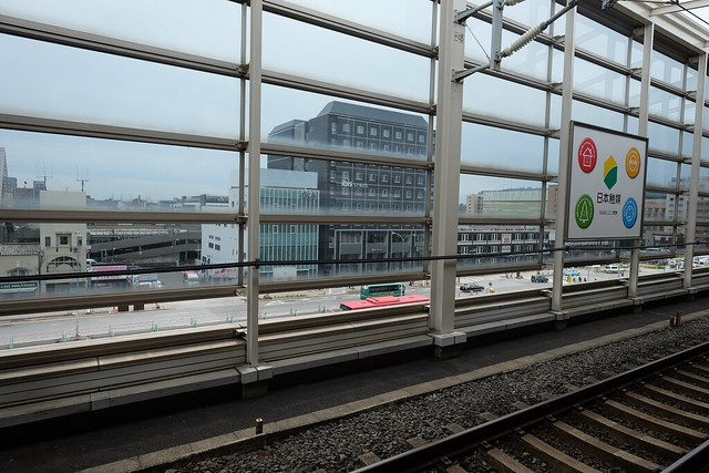 Ibis styles Kyoto from Kyoto station