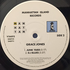GRACE JONES:SLAVE TO THE RHYTHM(LABEL SIDE-B)