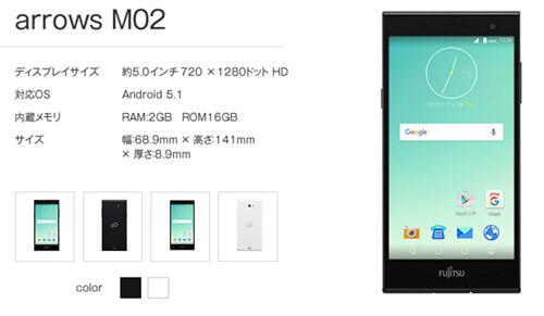 FireShot Capture 103 - 格安SIMを選ぶなら、断然DMM mobileがおトク!_ - http___www.af-mark.jp_dmm-mvno_point_