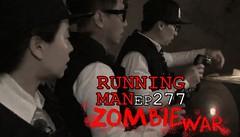 Running Man Ep.277
