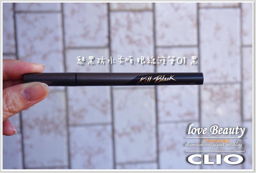 CLIO彩妝開箱-03