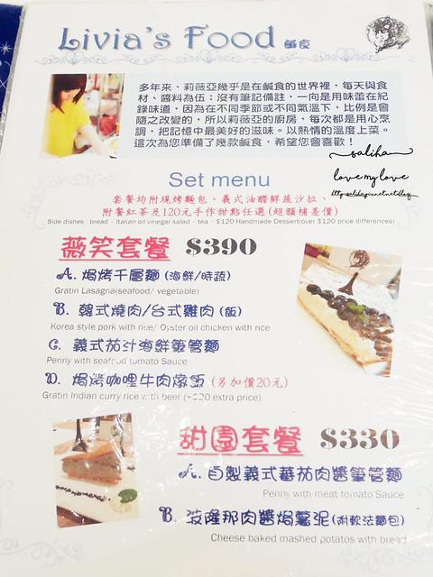 新店碧潭水岸風景區餐廳美食推薦薇甜咖啡甜點下午茶 (24)