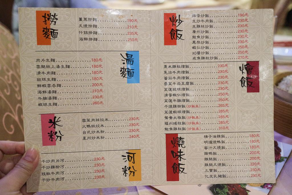 IMG_7202西門港式香滿樓 (13)