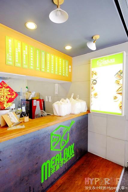 米盒子 (4)