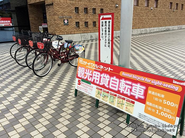2015-08-02 12.47.19.JPG