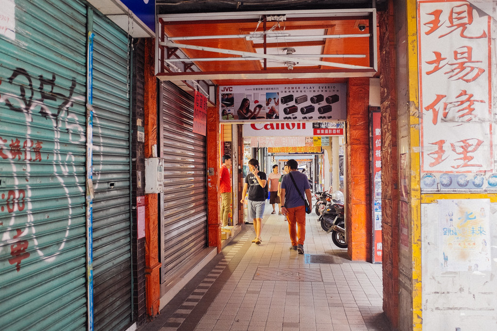 Hankou Street is in the old district nearby Taipei Main Station