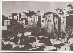 11740956951  Old City of Jerusalem Israel Jewish