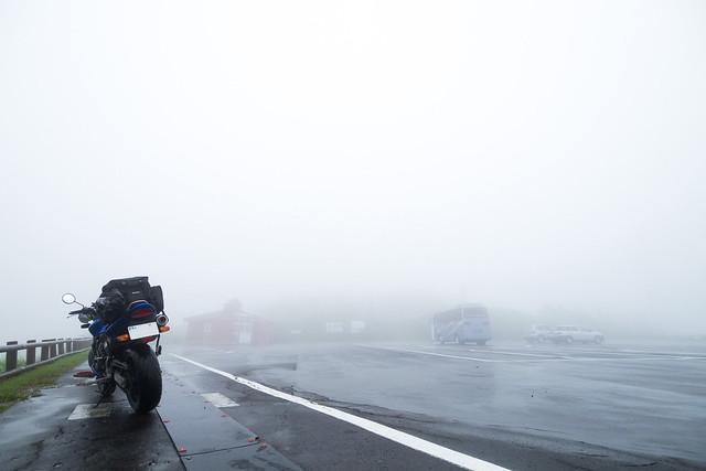Hokkaido day2 kaiyo-dai 1