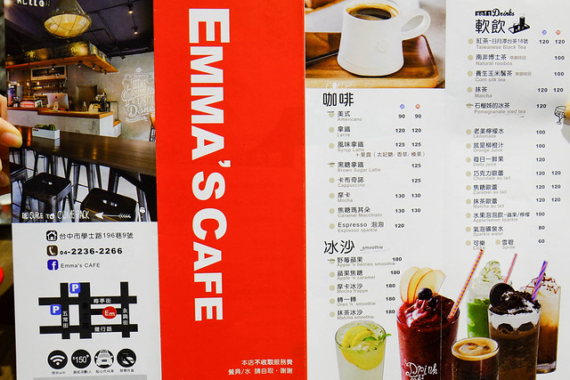 Emma's Cafe (15)