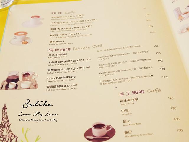 台北早午餐推薦紗汀娜好食菜單 (6)