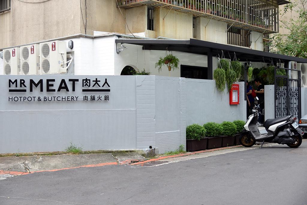 肉大人 Mr. Meat