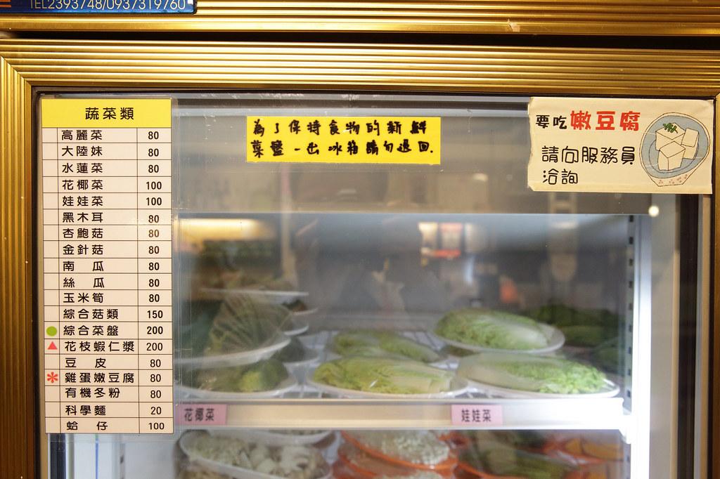 20151018-2台南-延齡堂酸菜老爺的店 (8)