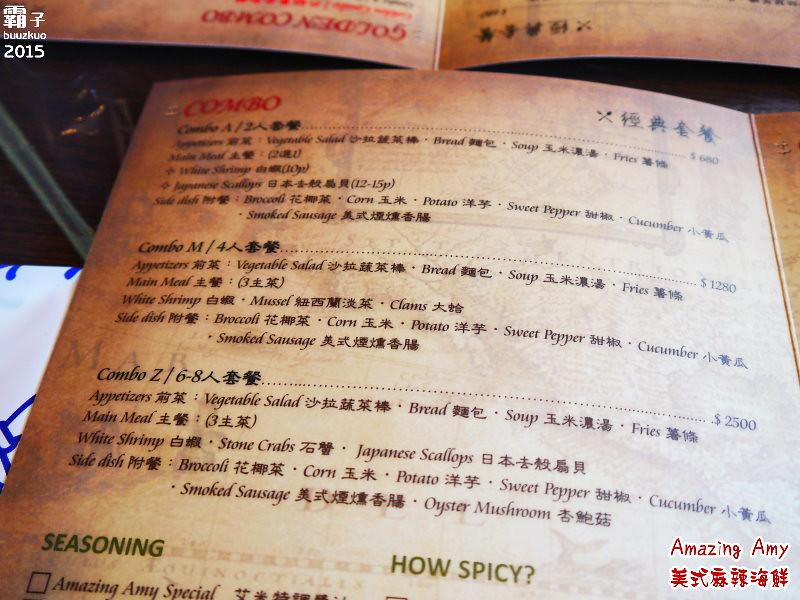 22420483660 7c062585bd b - 【熱血採訪】神奇艾米美式麻辣海鮮,穿圍兜兜和手套豪邁的吃吧!(已歇業)
