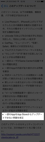 iOS9.1 (2)