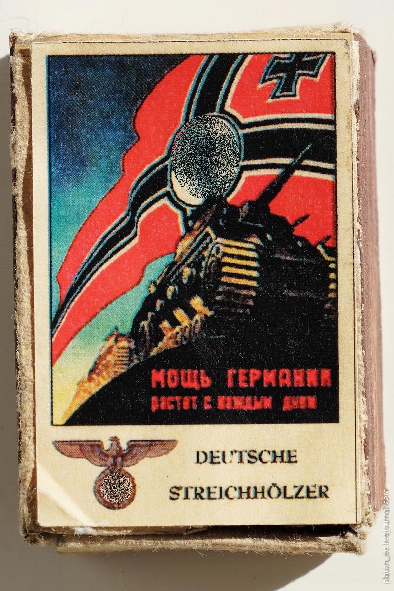 Zündhölzer für des Deutschen Soldaten, Deutsche Sicherheits-Zündhölzer, Deutsche Streichhölzer
