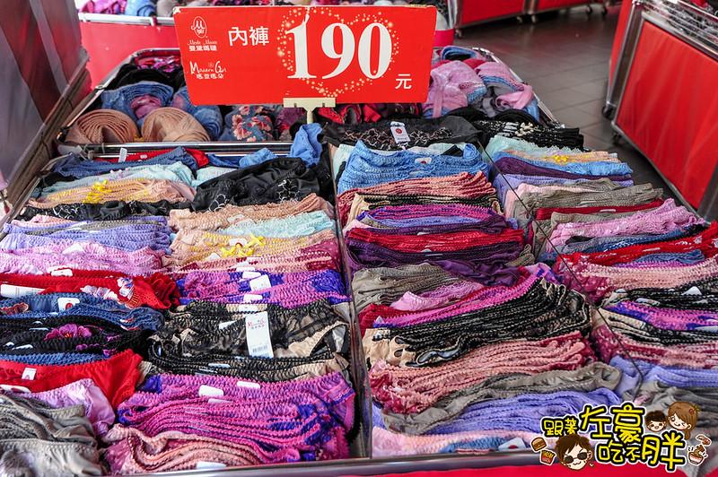 曼黛瑪璉+墨達人+維多利亞牛仔褲大型特賣會-3667