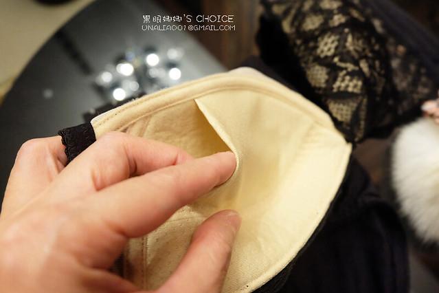 iLady法式精品內衣-闇夜天使胸罩裡袋