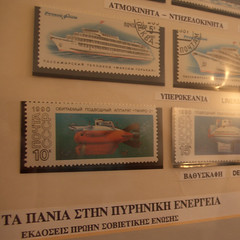 Nautical Museum of Crete
