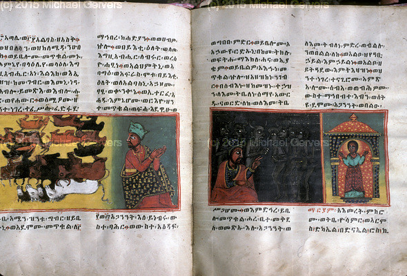 A sorcerer named by Metkul acquires dead cattle. He calls on devils for help; Mary praying in the Temple መጥቁል የተባለው መሠሪ ጠንቋይ እንስሳትን ሲያስገድልና አጋንንትን ሲጠራ ፤ እመቤታችን ቅድስት ድንግል ማርያም ቤተመቅደስ ስትጸልይ