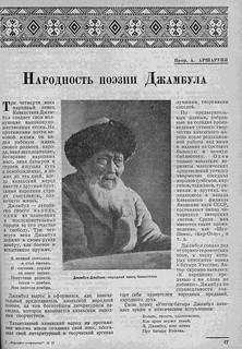 narod_tvorch_1938_12_21