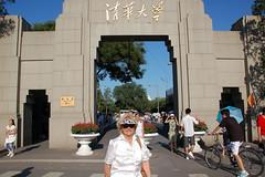 Beijing, Tsinghua University