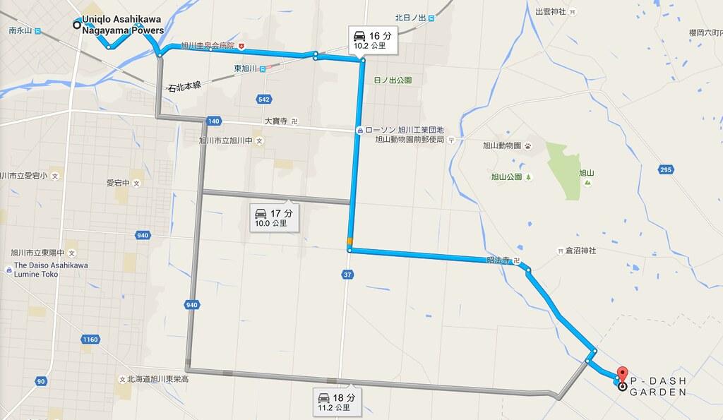HOKKAIDO_TRIP2
