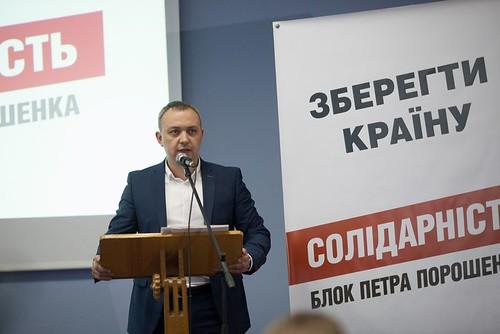 Олексій Муляренко— кандидат наміського голову Рівного