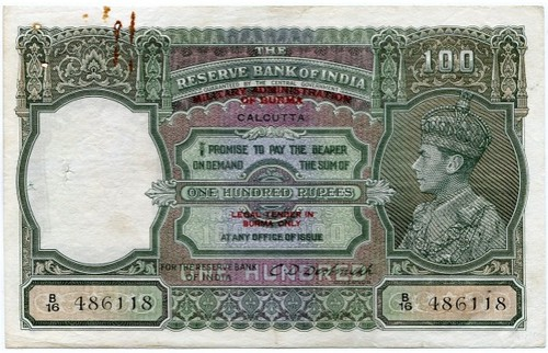 Sincona 27 Lot 5060 Reserve Bank of India 100 Rupees