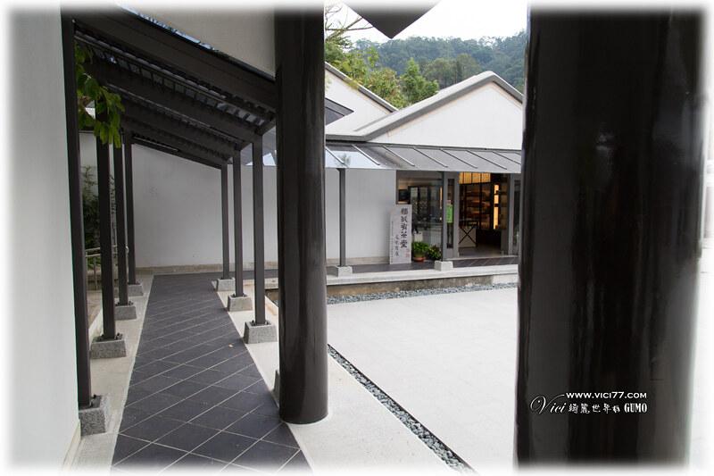 茶博物館007
