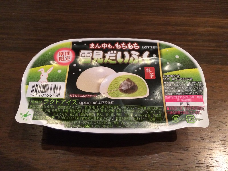 Mochi green tea ice cream.