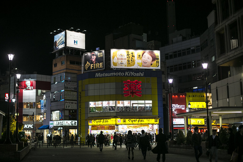 Things to do in Omotesando and Harajuku