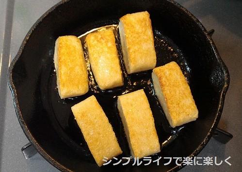 粟麩、フライパン焼き