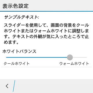 IMG_20151022_132212