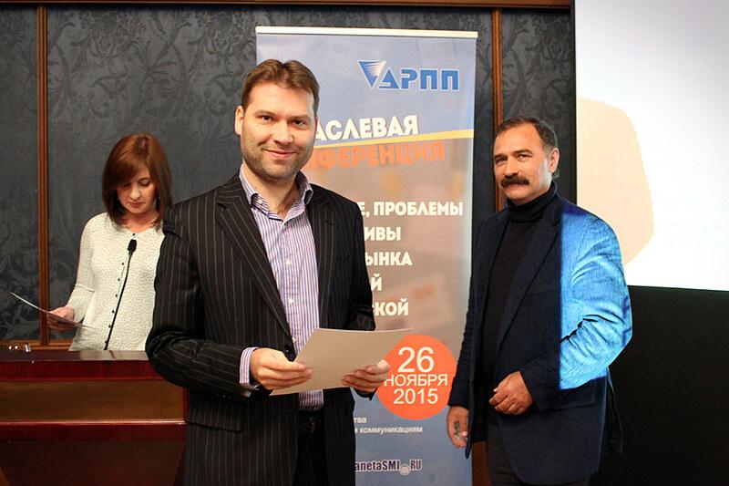 Награждение сертификатами новых членов АРПП