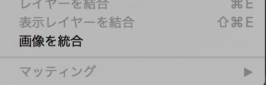 スクリーンショット 2017-03-13 20.36.59