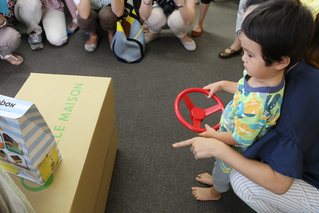 段ボールがおもちゃに変身!imaginabox
