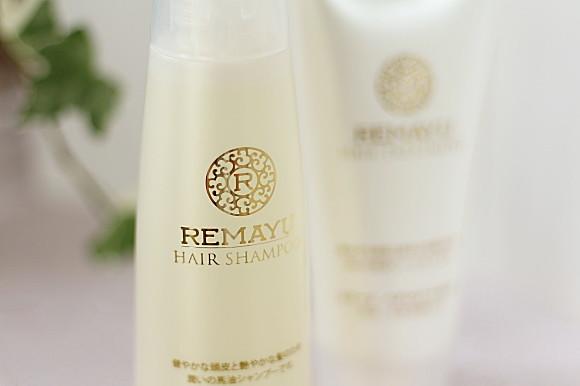 remayu8