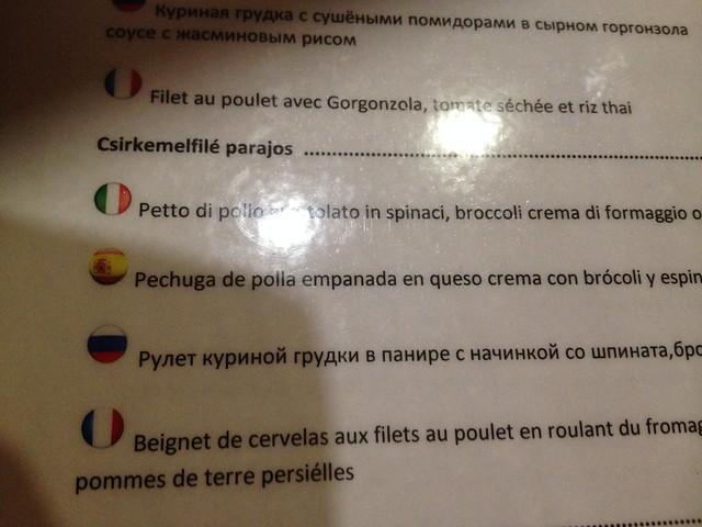 """""""Pechuga de polla"""" (sic!)"""