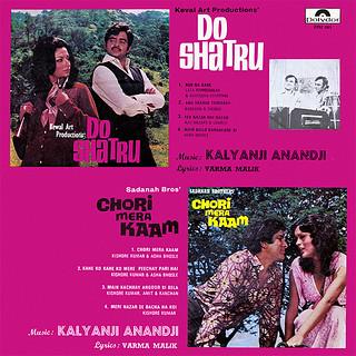 Kalyanji Anandji: Do Shatru / Chori Mera Kaam (1975)