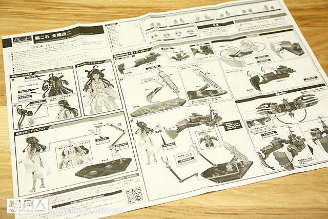 船艦大砲就是男人的浪漫!AGP《艦隊收藏》金剛改二 開箱報告