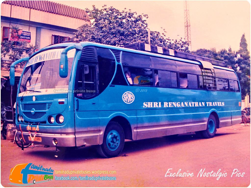 SRMS Shri Renganathan P 5000