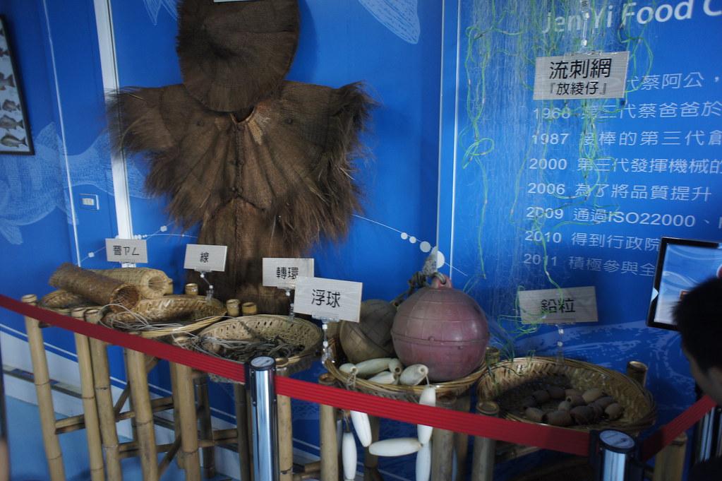 屏東縣林邊鄉鮮饌道食品文化館 (22)