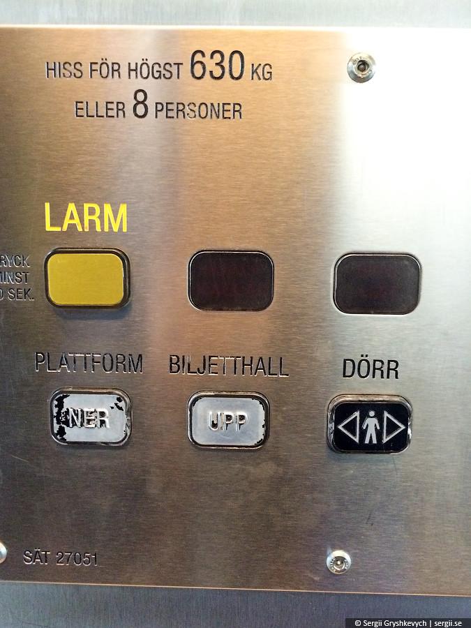Swedish_elevator-1