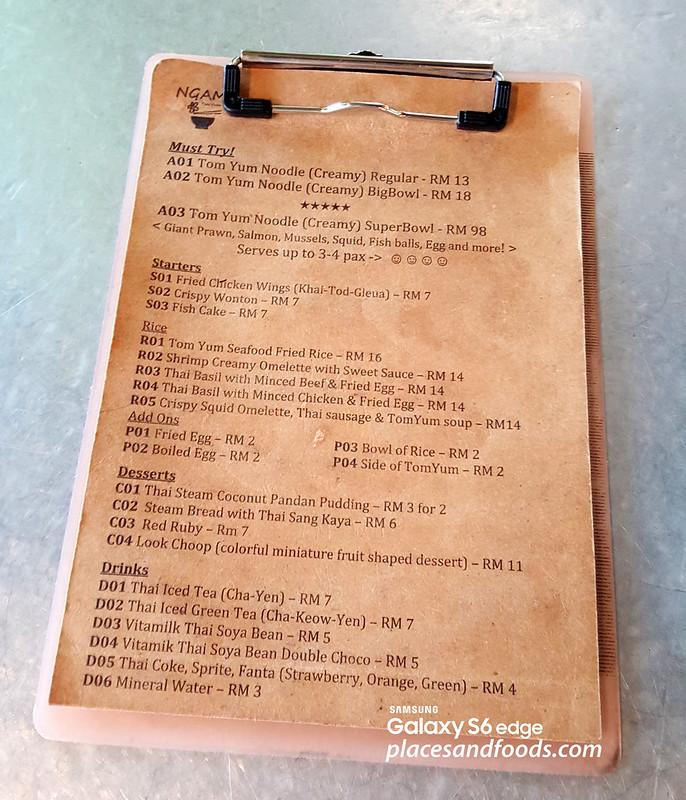 ngam bangsar menu