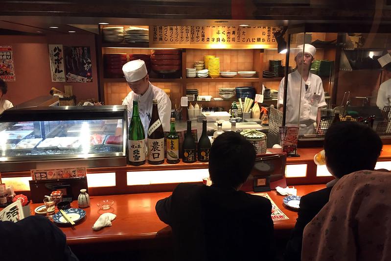 Farewell Sapporo restaurant