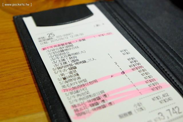 22855864861 de880f2138 z - 【台中西區】牛角日本燒肉專門店。日本連鎖燒肉店進駐台灣,平日$689元吃到吐,假日單點要清醒