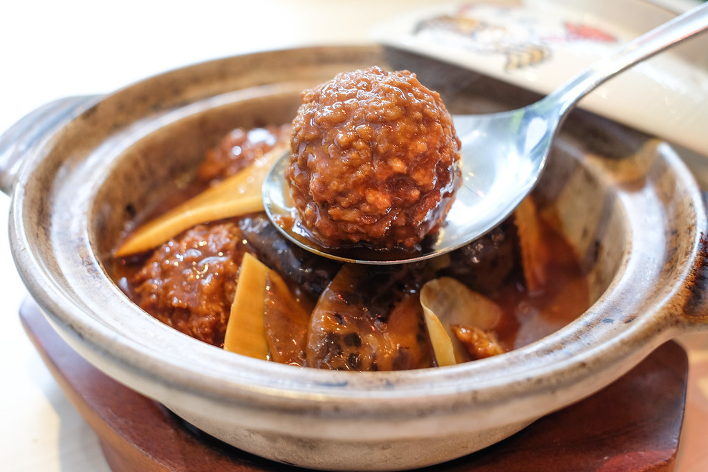 Crystal Jade Minced Pork Ball