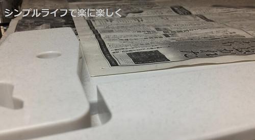 キッチン掃除、冷蔵庫上の新聞紙