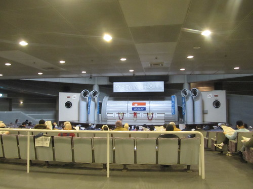 中山競馬場のメディアホール1階
