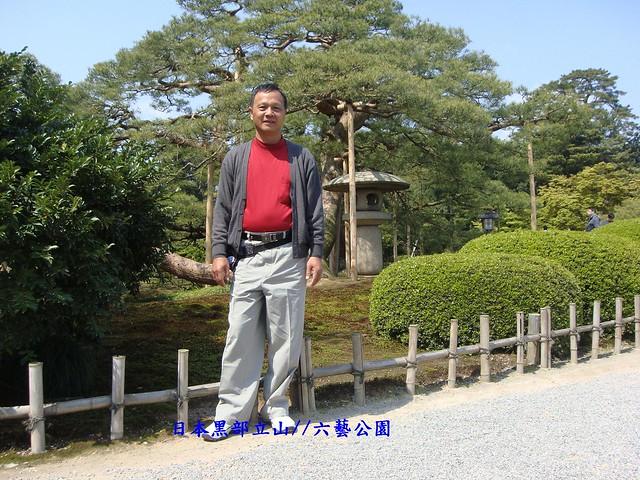 日本黑部立山01 (367), Sony DSC-T77
